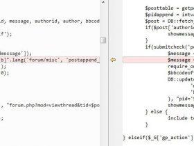 Discuz 1.5 - 2.0 二次注入细节(已出补丁) - 脚本漏洞