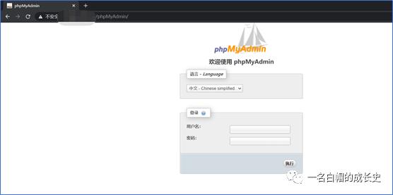 【实战篇】记一次蚁剑无文件连接phpstudy后门