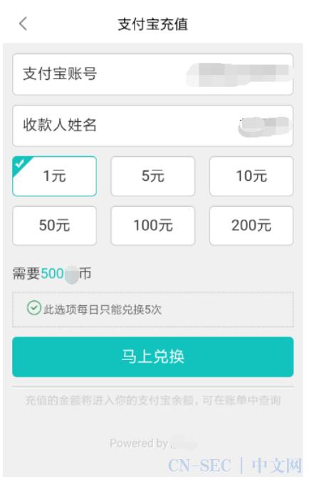 某贷款app的一个简单支付漏洞