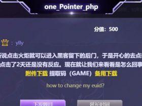 [2021 蓝帽杯]one_Pointer_php赛后复盘