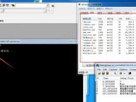 Windows内核驱动~进程隐藏实现