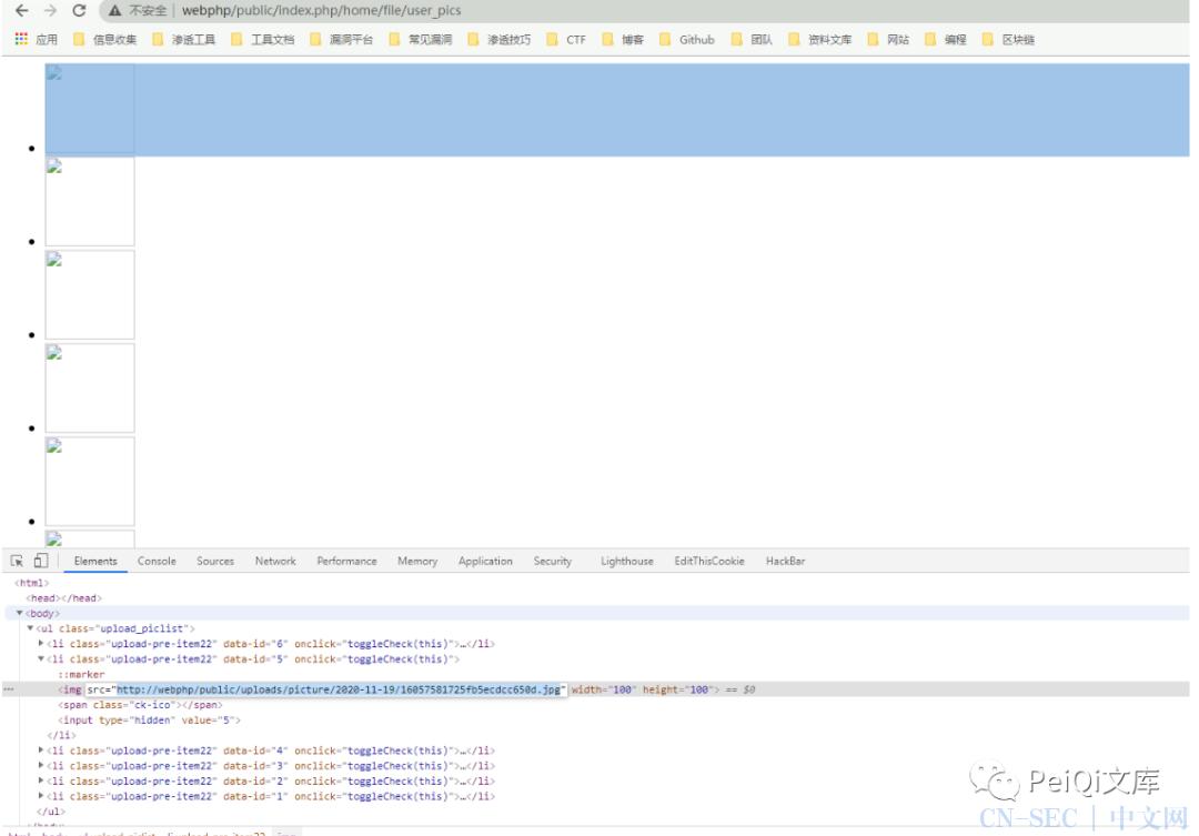 Weiphp5.0 前台文件任意读取 CNVD-2020-68596
