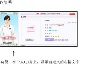 wooyun-2015-0137693回顾||QQ远程代码执行
