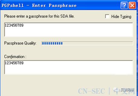 RSA算法与PGP工具
