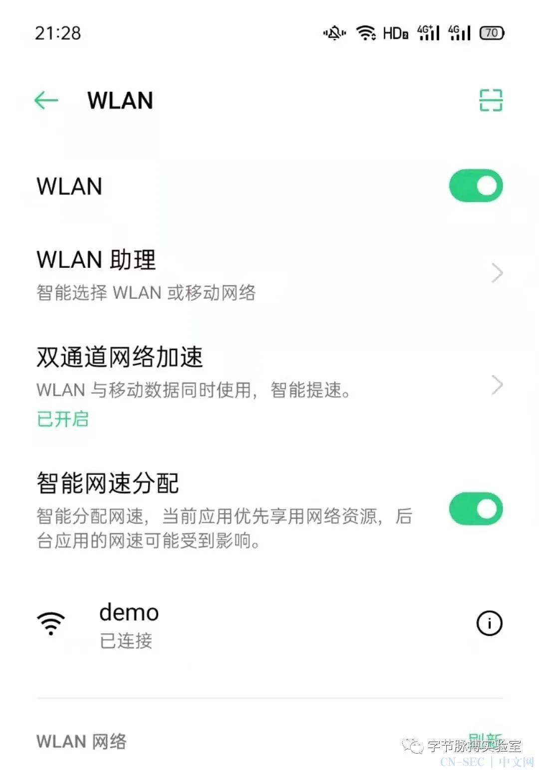 使用wifipumpkin3快速搭建钓鱼WIFI