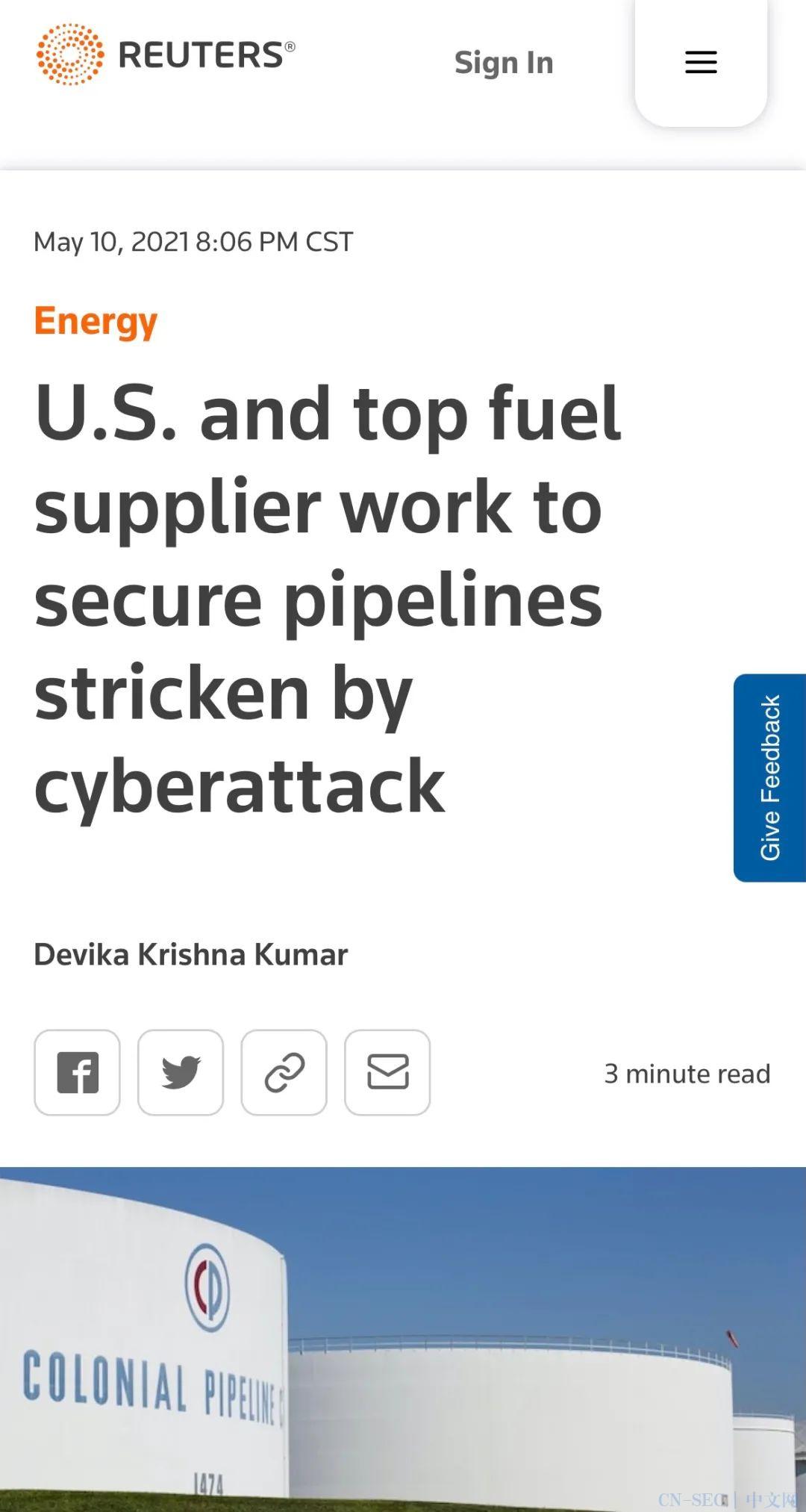 """【安全圈】美国宣布进入国家紧急状态!最大燃油管道被黑客""""掐断"""",惊动拜登"""