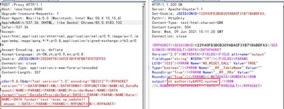 用友GRP-U8SQL注入&远程代码执行漏洞复现