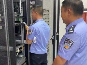 湖南永定公安:某健康公司未履行网络安全义务!罚!
