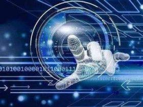 美国防部拟在2022年度增加防御性网络技术预算