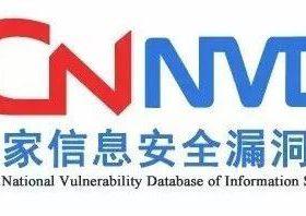 信息安全漏洞周报(2021年第22期)