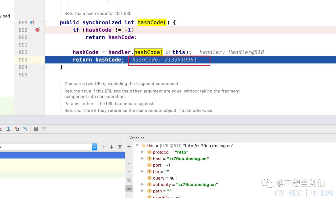 Java ysoserial学习之URLDNS(一)
