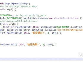 【偶尔一道ctf】xctf adword mobile easy-apk