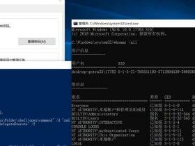Bypass UAC using netplwiz.exe