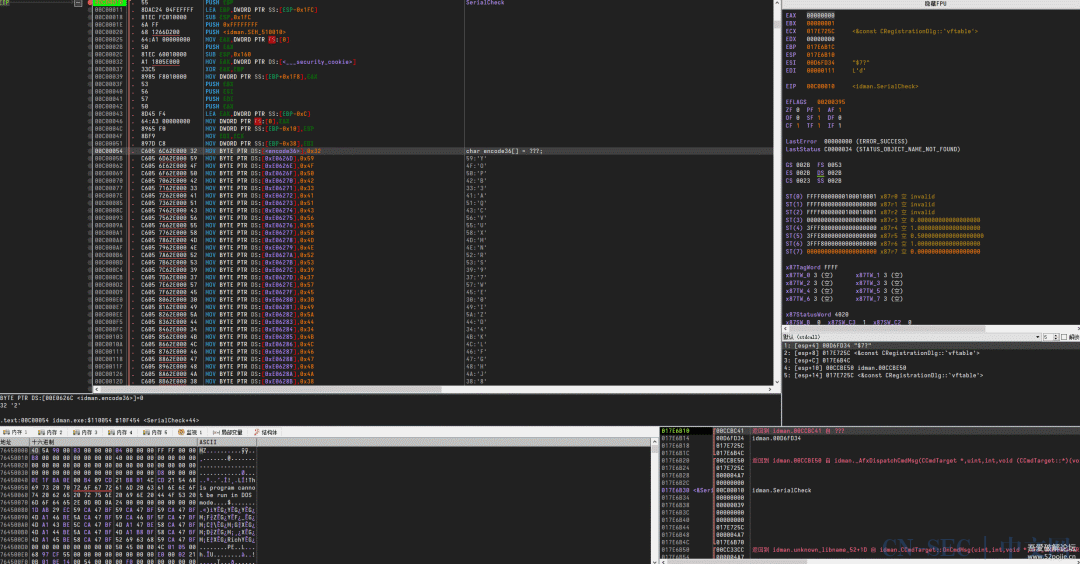 【原创】Internet Download Manager 序列号算法逆向并编写注册机