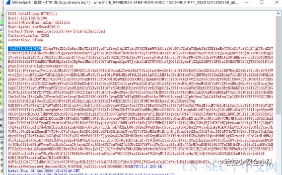 主流WebShell工具流量层分析