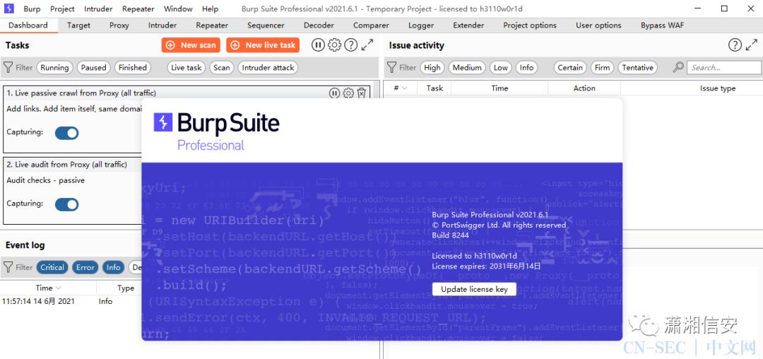 Burpsuite2021.6破解版激活流程