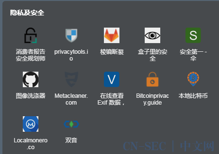 【开源情报侦查工具】OSINT4ALL 在线工具合集