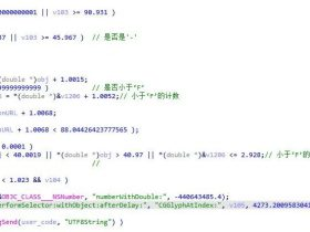 【MacOS】SteerMouse 5.5.6 注册算法分析 新增一处暗桩校验