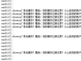 某cms 用户中心存在时间盲注