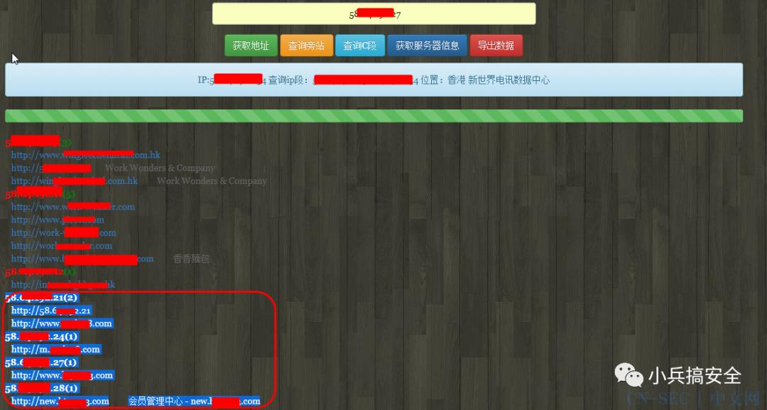 Fckeditor漏洞利用及防御