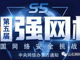 2021第五届强网杯全国网络安全挑战赛线上赛 Write-Up