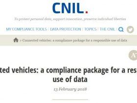 网联车辆 | 法国数据保护局(CNIL)的一揽子合规方案