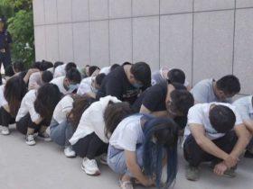 警方抓获60余人,涉案1亿元!江苏徐州警方侦破特大跨境网络赌博案件