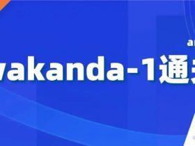 【渗透测试】wakanda-1通关手册