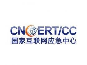 CNCERT发布《勒索软件防范指南》