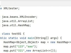 Java XMLDecode反序列化