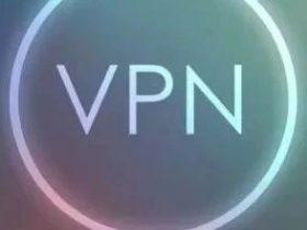 LimeVPN遭到黑客攻击 影响了 69400 条用户记录