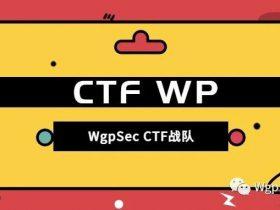 某医疗行业CTF WP