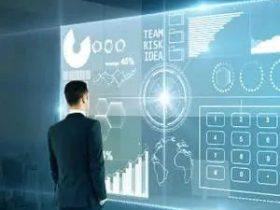 发布 | 中国信通院发布《企业数字化治理应用发展报告(2021年)》