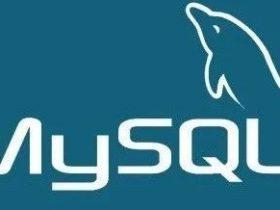 必须了解的 MySQL 三大日志