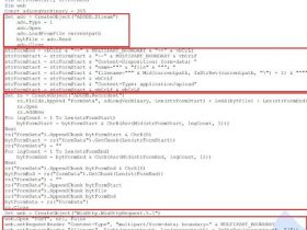 黑客利用IE 0 day漏洞部署VBA恶意软件