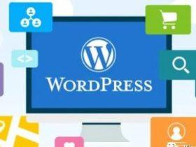 枚举 WordPress 用户的 6 种方法