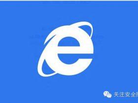 Fileless Browser Hijacker劫持浏览器首页