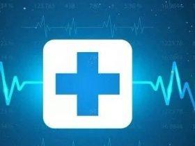 CNCERT:医疗器械行业网络安全分析报告