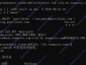 内网学习笔记 | 30、跨域安全(完结)
