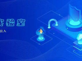 技术分享 | DLL注入之远线程注入