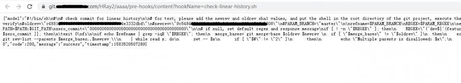 2读文件接口.png