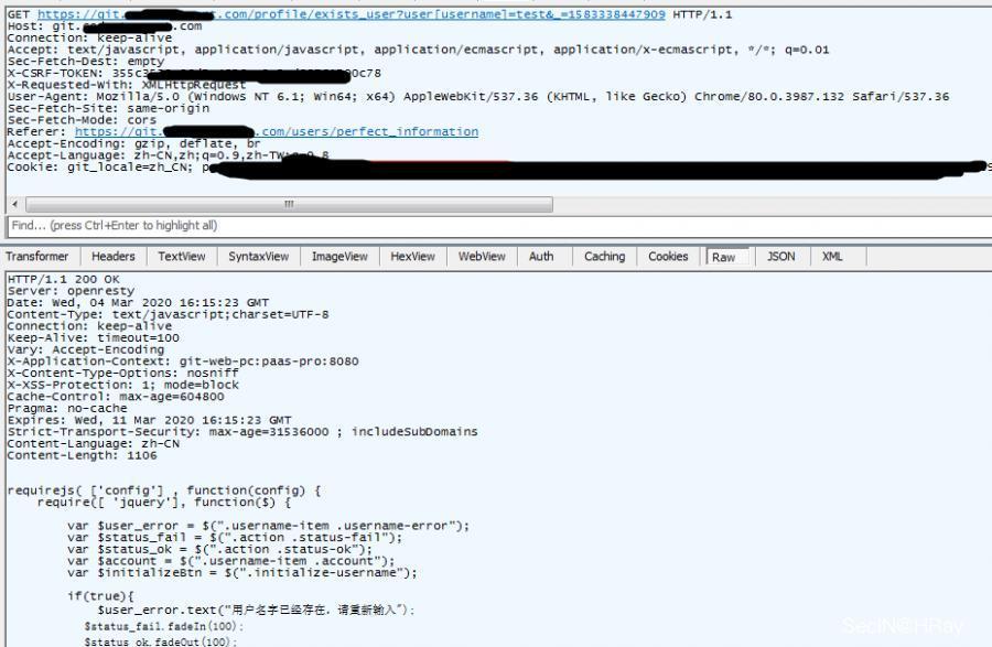 2判断用户名接口包数据.png