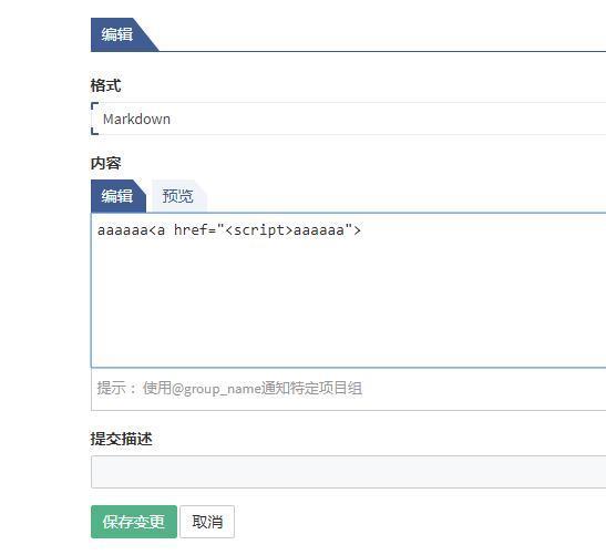 输入处测试白名单属性内测试情况.png