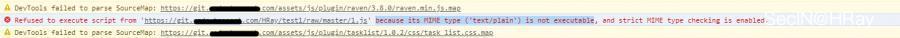 2浏览器拦截.png