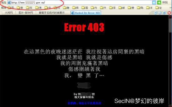 网络安全应急响应学习记录接触2.jpg