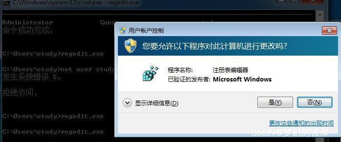 网络安全应急响应学习记录接触14.jpg