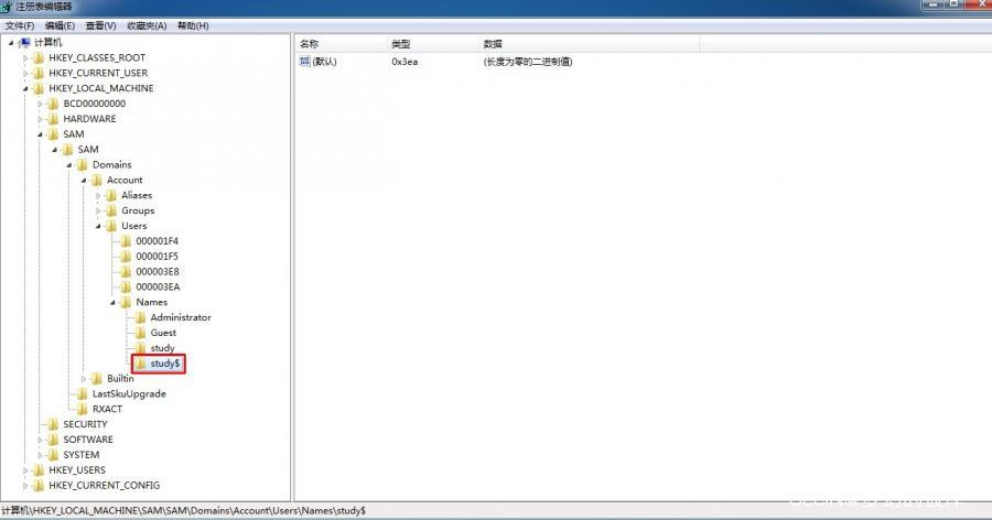 网络安全应急响应学习记录接触15.jpg