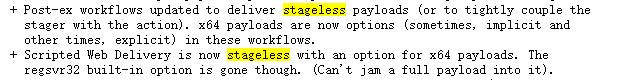 图1 Stageless payload improved