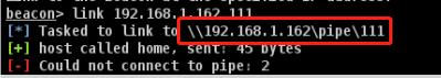 图60 Link to a beacon through assign pipename